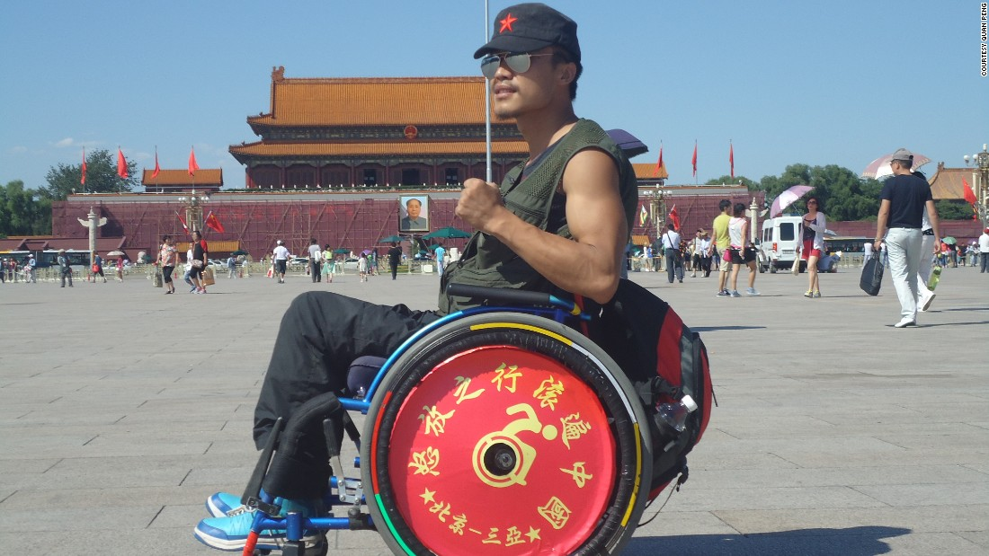 Quan Peng, 29, is on a mission to travel across China by wheelchair. He set off from Beijing on August 31, 2014.