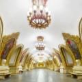moscow metro stations david burdeny kiyevsskaya