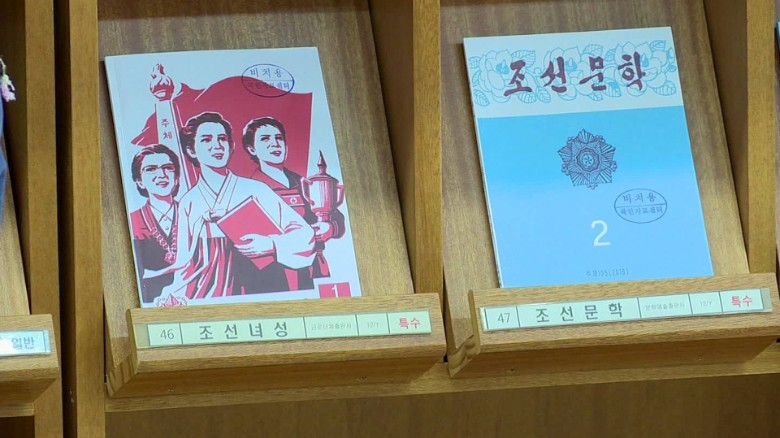 Inside library dedicated to North Korea