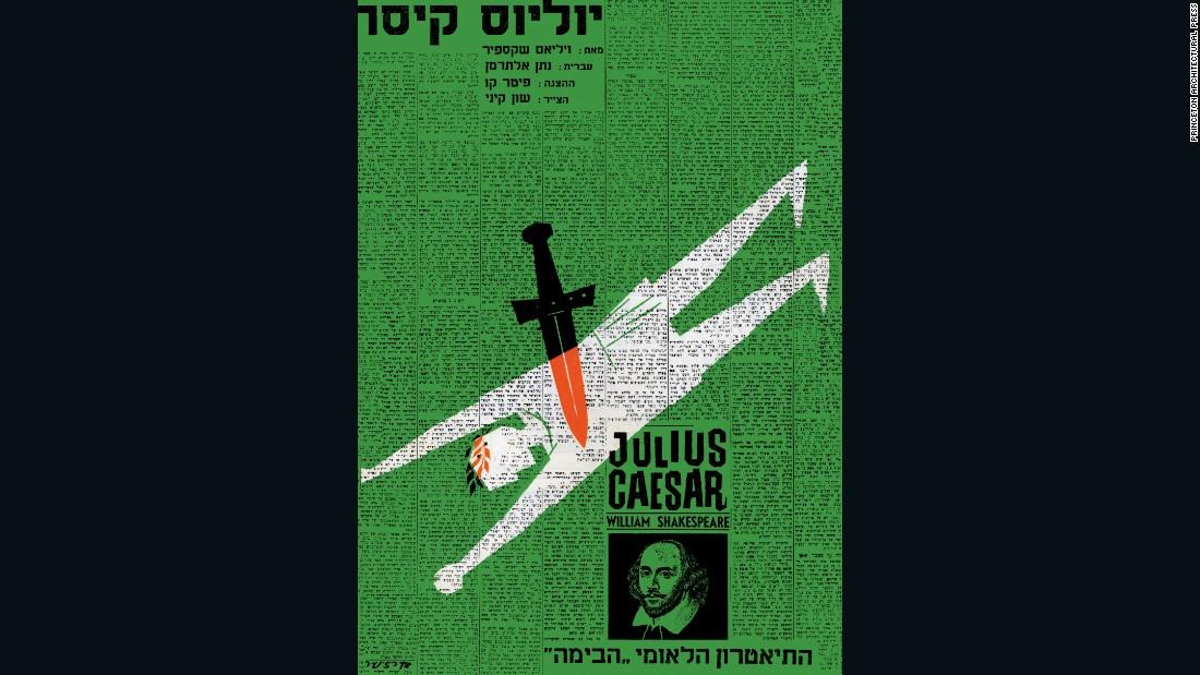 Habima National Theatre, 1961. Designer: Dan Reisinger