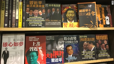 Hong Kong Airport shutters bookstores amid fears of eroding press freedoms