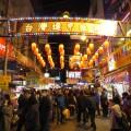 taichung feng chia night market