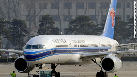 Five major Chinese airlines, including Air China, China Eastern Airlines and China Southern Airlines, are on board with the national passenger blacklist.