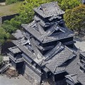 05 Japan Earthquake 0415