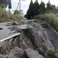 04.japan quake 0417