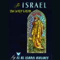 EL AL Poster, 'To Israel The Holy Land', Moses and Stained Glass, from Marvin Goldman's collection of EL AL memorabilia.