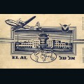 EL AL ticket from Marvin Goldman's collection of EL AL memorabilia