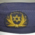 EL AL Stewardess Hat from Marvin Goldman's collection of EL AL memorabilia
