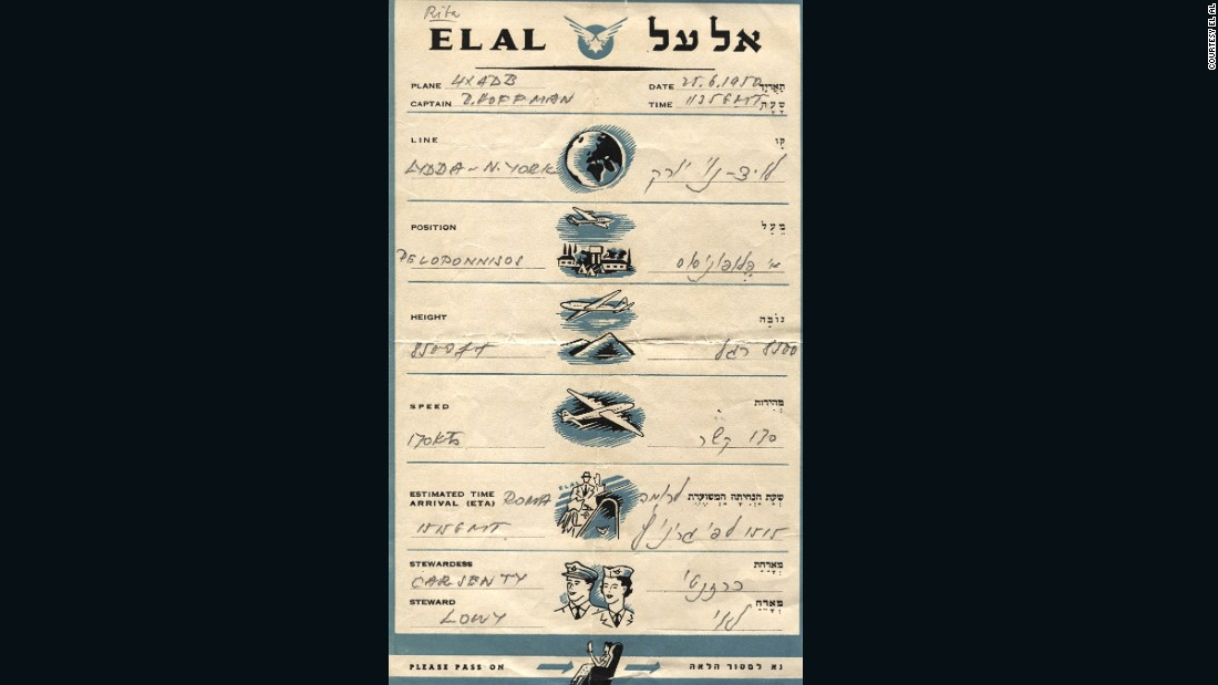 In addition to finding items at collectors conventions, Goldman has picked up a few pieces -- like this flight attendant's report -- from former El Al employees.