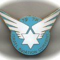 EL AL captain's hat badge