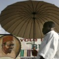 nigeria umbrella