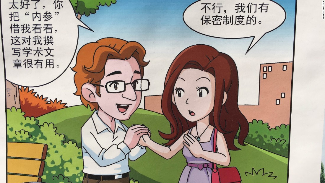 DAVID: Great! I want to borrow and take a look at those internal references. This will really help me writing my academic articles.XIAO LI: I can't, we have a confidentiality system.