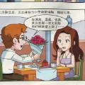 China spy poster 10