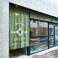 05 tokyo hostel Irori