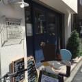 11 tokyo hostel Zabutton