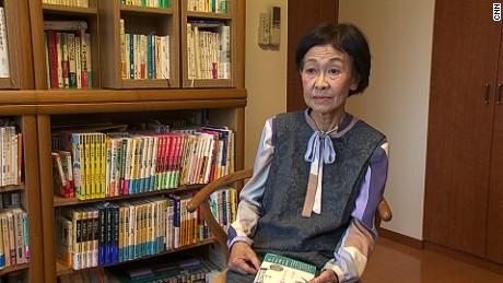 Author Yumiko Sugiyama