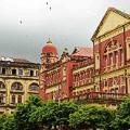 High Court 2