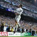 Bale jump