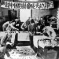 China Cultural Revolution 1