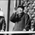 China Cultural Revolution 5