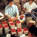 China Cultural Revolution 7