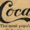 02 coca-cola anniversary