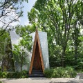 architizer Sayama Forest Chapel