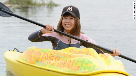 Conceptional artist Megumi Igarashi raised money through crowd-funding to build her kayak.