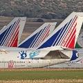 03-Teruel-Airport