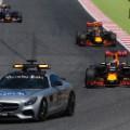 Spanish GP safety car