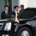 11 Obama Japan 0527