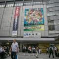 06 Hiroshima then now