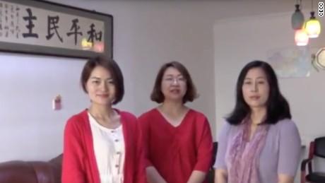 Wang Qialing, Yuan Shanshan and Wi Wenzu.
