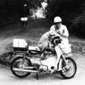 Honyarado Kyoto motorcycle