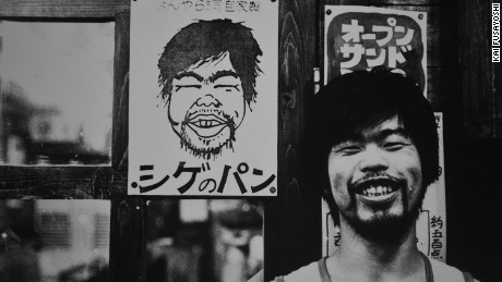 Protests and poetry: The death of Kyoto's original counterculture hub