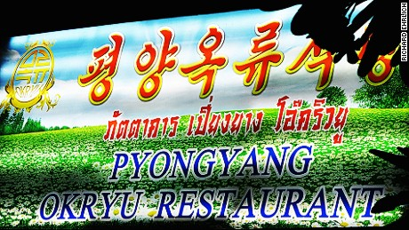 What's it like to eat at one of North Korea's overseas restaurants?