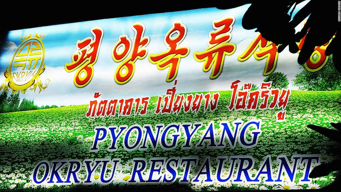 For those unable or unwilling to head to Pyongyang, there are opportunities to experience North Korean cuisine in the country's numerous overseas restaurants. Bangkok has two, including Pyongyang Okryu, pictured.
