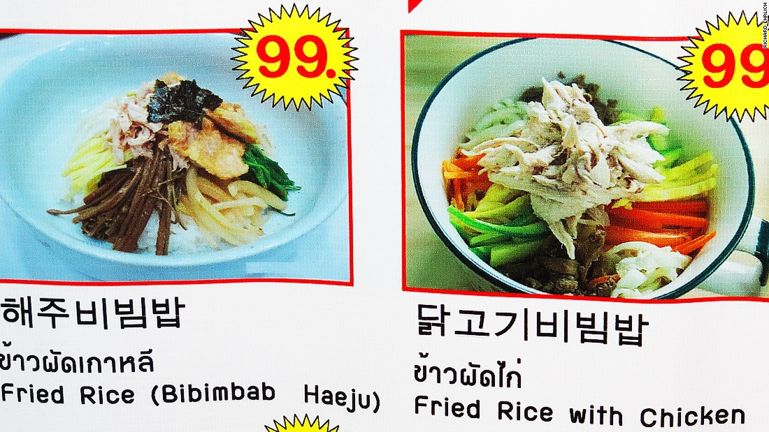 Pyongyang Okryu Restaurant's lunch specials cost 99 baht a plate (about $2.80) and include dumplings, noodles, Kimchi Udong, Bibimbab Haeju and fried rice with chicken.
