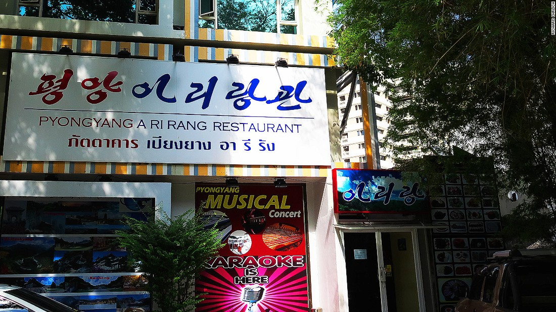 """Flashier than Pyongyang Okryu, Bangkok's Pyongyang A Ri Rang Restaurant offers food, karaoke, a live floor show and tours of North Korea. During a recent visit, a sign on the door said it's closed until June 20 for """"renovations."""""""