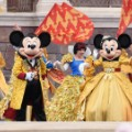 Golden Fairytale Mickey