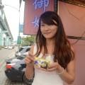 Taiwan betel nut 3