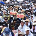 04 okinawa protests