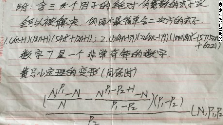 Yu Jianchun sent a letter in May  to Professor Cai Tinxin of Zhejiang University.