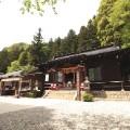 10. Yamadera temple