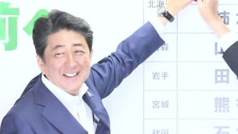 Japan exit polls: Abe set to win super-majority