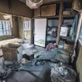 07 Fukushima Red Zone