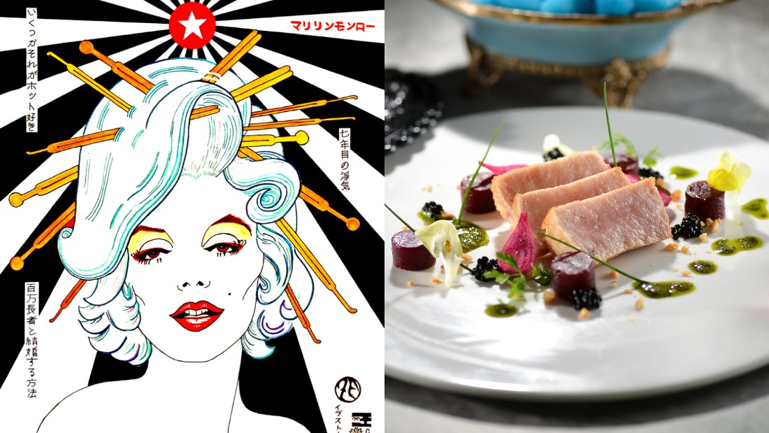 "The intense hues of the beetroot caviar in this spiky swordfish dish at Popsy Room are meant to salute Marilyn Monroe's ruby-red lips in Japanese pop-artist Zane Fix's painting ""Some Like it Hot.""<br />"