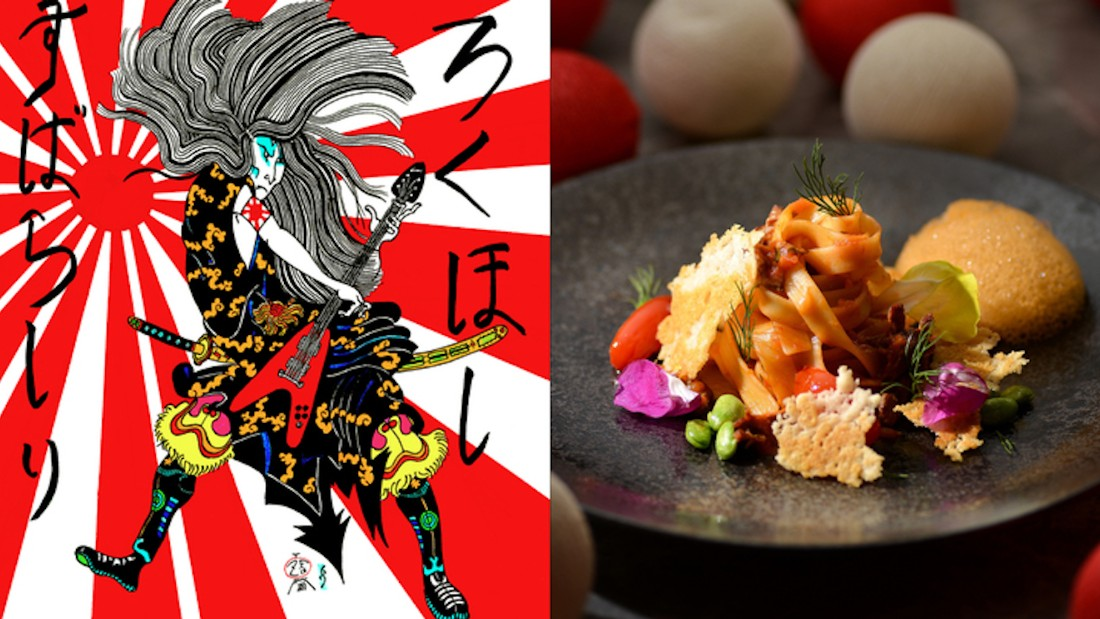 In this Popsy Room pairing, both chef and artist were inspired by a bright red Japanese sunset. While pop art legend Zane Fix depicts a wailing rockstar in the forefront of bright red shades, the chef placed his confit duck ragu on top of an eye-popping tomato concasse.