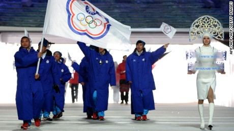 What's in a name? Anger in Taiwan over 'Chinese Taipei' Olympics moniker