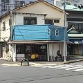 Kiyosumi-Shirakawa2Arise
